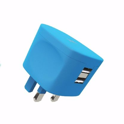 Picture of Kit Kit Fresh UK 3.4A Dual Mains Charger in Blue