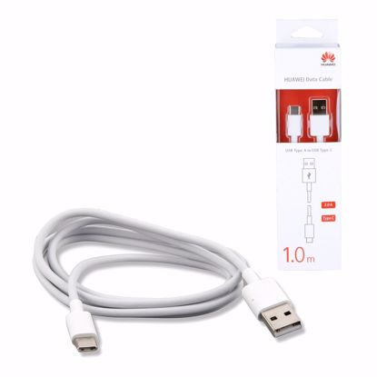 Picture of Huawei Huawei AP51 1m Type A to USB Type-C Cable in White